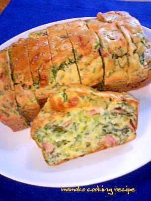 チーズの旨味DE野菜のケークサレ塩味のケーキ