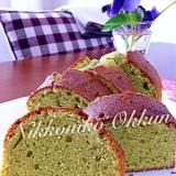 青汁粉入りパウンドケーキ