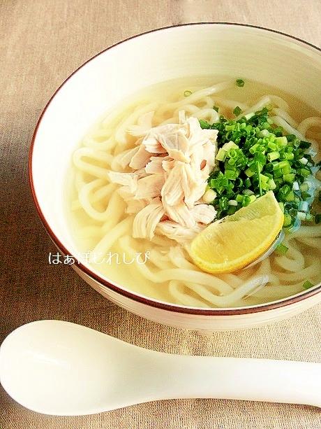 冷凍うどんで♪冷たいフォー風うどん レシピ・作り方 by はぁぽじ 楽天レシピ