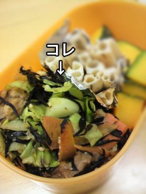 デトックス和風野菜炒め