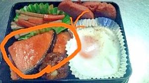 お弁当に☆鮭の照り焼き