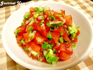 野菜たっぷり♪サルサソース レシピ・作り方