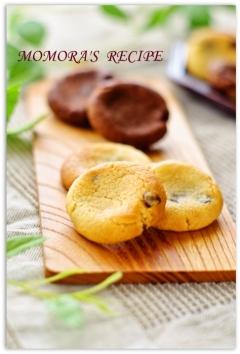 HMで簡単♡カントリーなチョコチップソフトクッキー