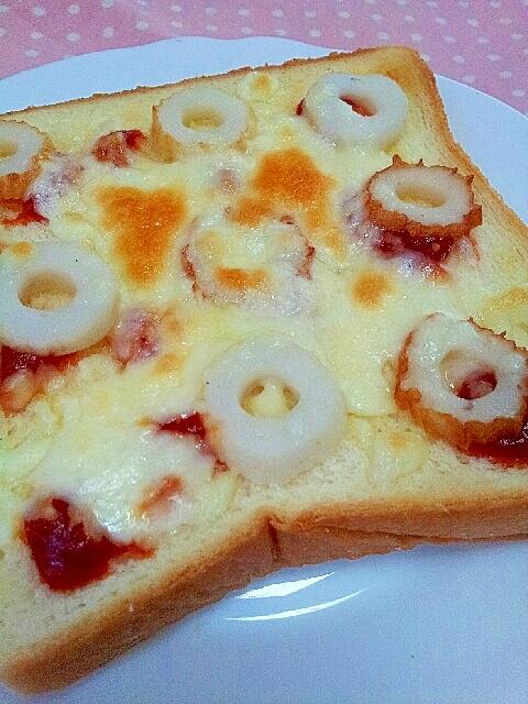ちくわとケチャップのチーズトースト