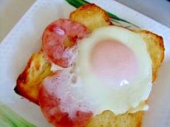綺麗な目玉焼き!ハムエッグトースト