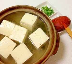 簡単なのに絶品!とろ〜り湯豆腐 レシピ・作り方