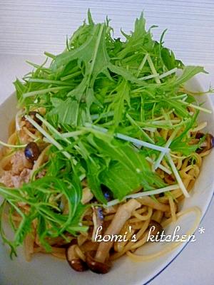 白葱とキノコの和風味噌パスタ