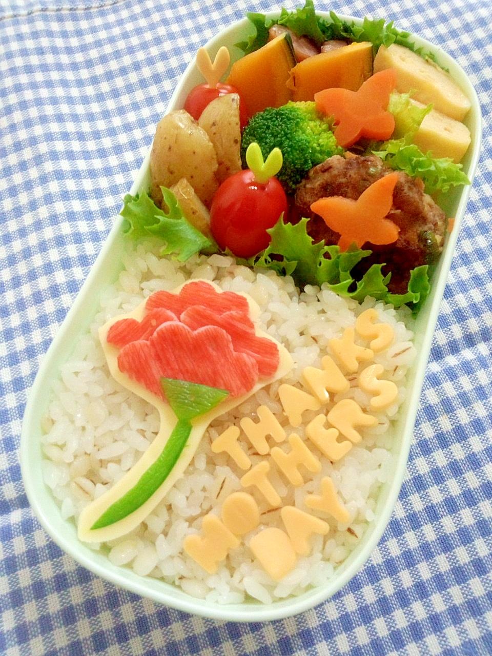 簡単キャラ弁☆母の日に!カーネーションのお弁当♪?