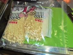 えのき茸を冷凍保存
