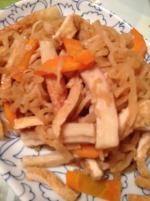 生姜入りで美味しい☆切り干し大根の煮物