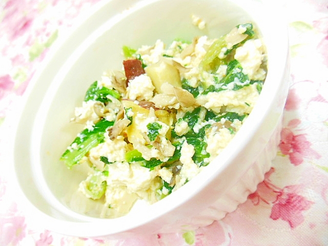 小松菜と薩摩芋と舞茸の白和え