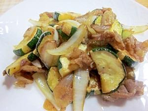干しズッキーニと玉葱の焼肉たれ炒め