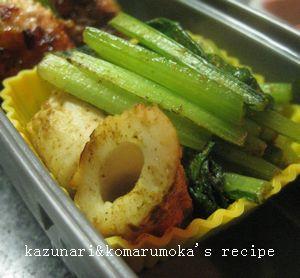 お弁当に★ちくわと小松菜のカレー風味炒め