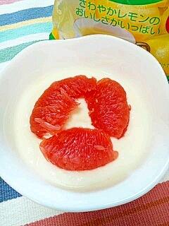 ビタミンCアップ☆ルビーなレモネードヨーグルト♪