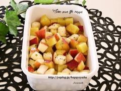 りんご&さつまいも☆マリネサラダ