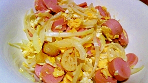 玉ねぎと魚肉ソーセージ炒め