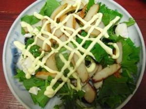 水菜さつま揚げ和風サラダ