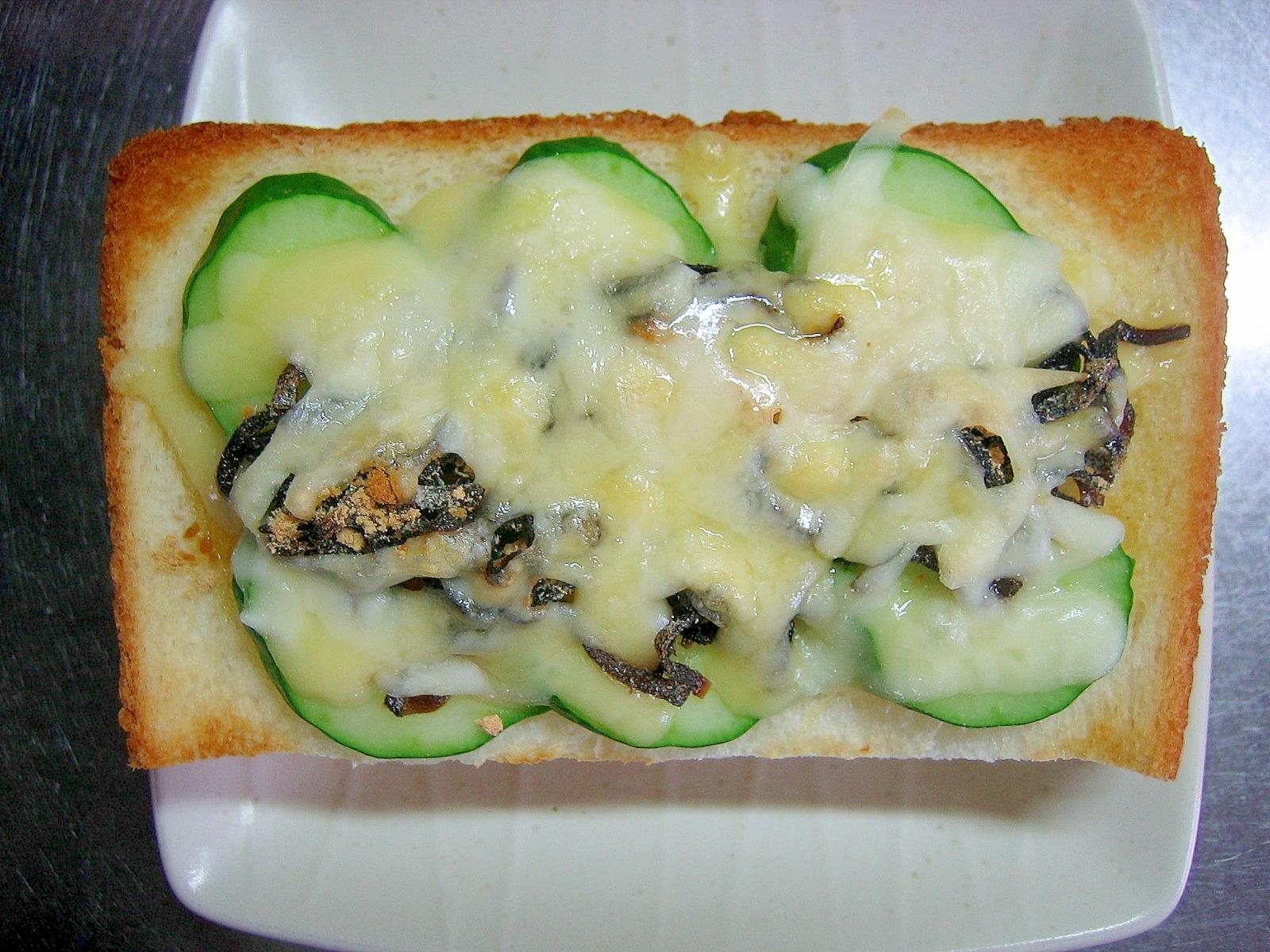 きゅうり&塩昆布&きな粉のチーズトースト