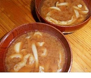里芋と油揚げの味噌汁