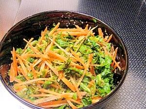 大根の葉と人参の常備菜