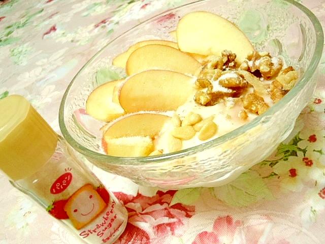 林檎とヨーグルトと胡桃と松の実ヨーグルト