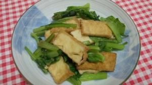 小松菜と厚揚げの生姜ダレ炒め