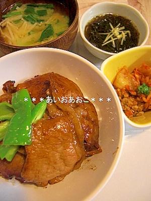 おそらく十勝の豚丼 レシピ・作り方