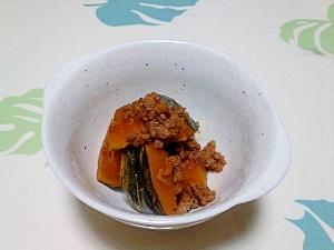 豚ひき肉で!甘辛かぼちゃのそぼろ煮++