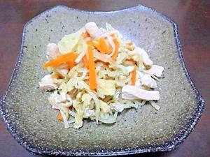簡単!たくさん食べれる切り干し大根の煮物