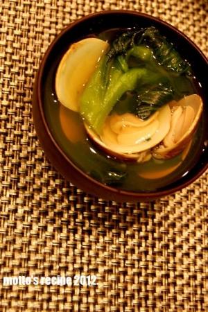 ひな祭り☆蛤と菜の半のお吸い物☆