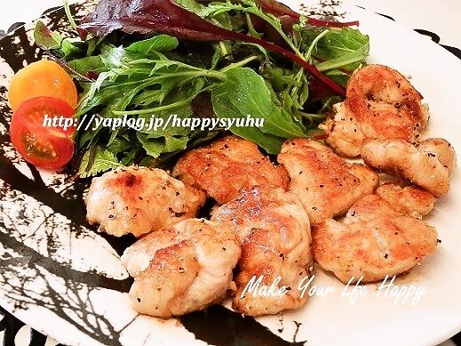 鶏むね肉☆ポン酢焼き レシピ・作り方
