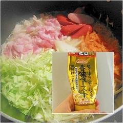 香味ペーストで簡単塩鍋