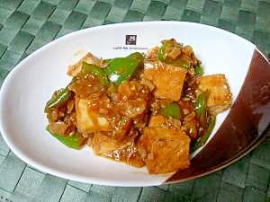 ご飯がすすむ♪厚揚げとピーマンのマーボー豆腐風