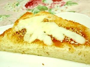 ピーナッツジンジャー胡麻チーズトースト