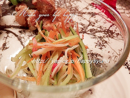 常備菜に☆中華風味なサラダ