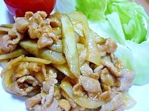 豚バラ肉&ゴボウ&玉ねぎのBBQソース炒め**