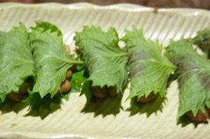 コドモメイド☆豆の紫蘇巻き