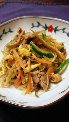 五目野菜のチャプチェ(干し野菜入り)