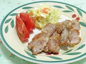 クレイジーソルトの塩豚のソテー