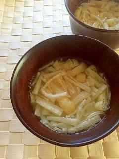 冷凍大根のお味噌汁✿