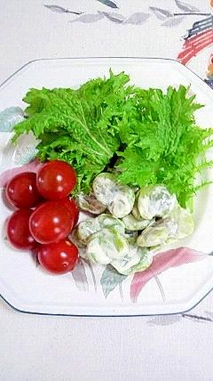 そら豆とわさび菜のサラダ♪