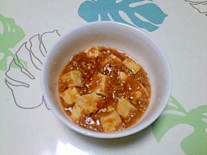 玉ねぎで!麻婆豆腐++