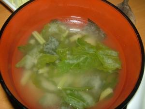 【激速】【汁物】【5分】大根葉味噌汁