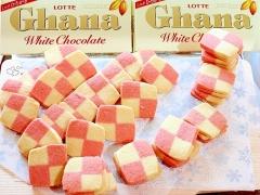 ホワイトチョコレートの紅白市松クッキー