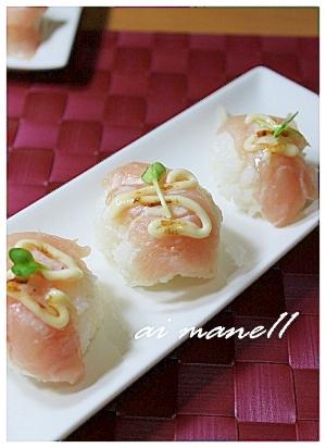 マグロのマヨ炙り手毬寿司