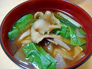 まいたけのお味噌汁★玉ねぎ&小松菜入り