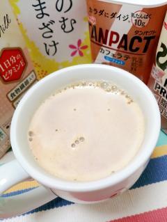 ホッと☆甘酒アーモンドミルクカフェモカ♪