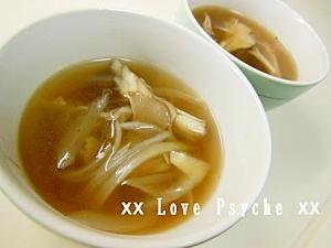 舞茸とタマネギのスープ