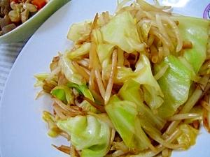 キャベツともやしだけ!なのに美味しい野菜炒め レシピ・作り方 by ミルク白うさぎ|楽天レシピ