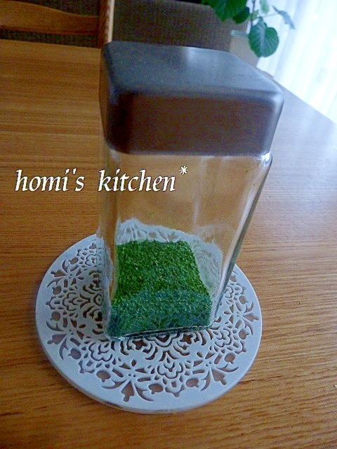 オーブンで自家製粉末(乾燥)パセリ